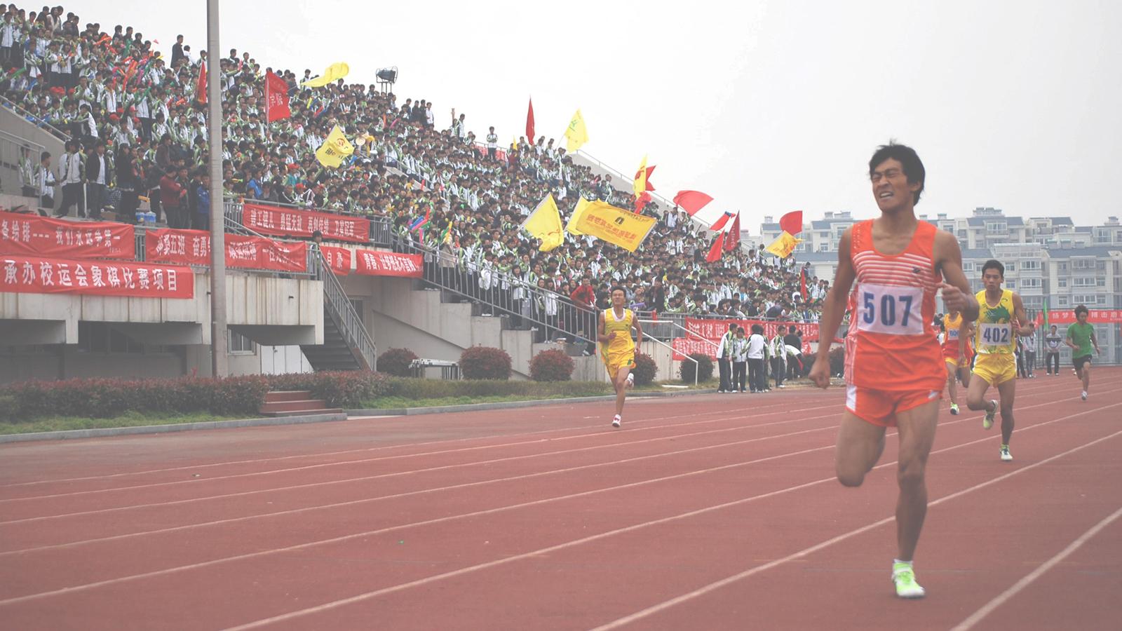 400_meter_race copy